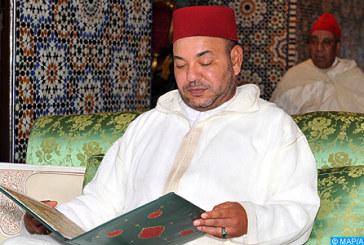 SM le Roi, Amir Al Mouminine, préside lundi à Rabat la 3-ème causerie religieuse du mois sacré