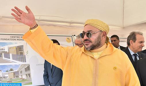 SM le Roi pose à Skhirat la première pierre d'un Centre de formation professionnelle multidisciplinaire