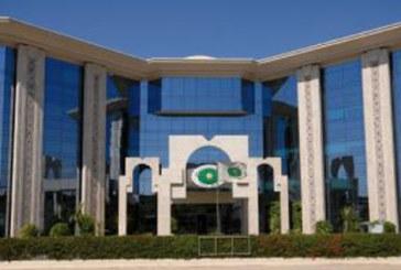 ISESCO: Session de formation nationale aux techniques de restauration et préservation des manuscrits au Sahara marocain du 17 au 19 octobre à Rabat