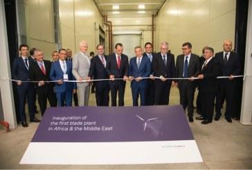 Siemens Gamesa inaugure à Tanger sa première usine de pales d'éoliennes en Afrique et au Moyen-Orient
