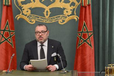 SM le Roi adresse un message à la 5-ème Conférence islamique des ministres chargés de l'Enfance