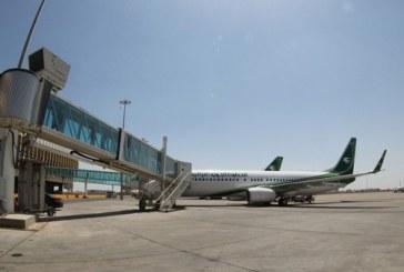 Premier vol d'une compagnie russe à destination de l'Irak depuis 2004