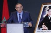 Session de l'APASCO à Rabat: Youssef Amrani plaide pour un processus de paix
