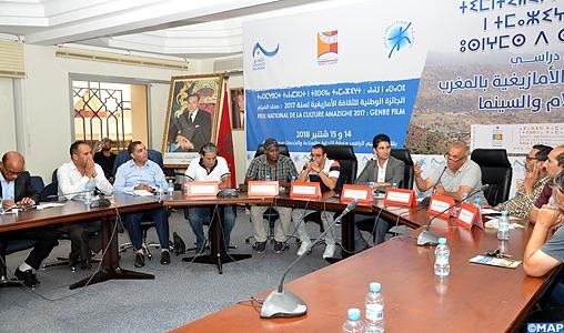 Cinéma: Agadir à l'heure du Prix national de la culture amazighe