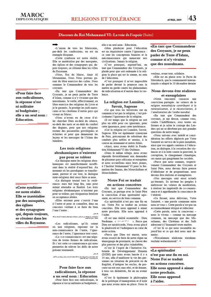 https://i2.wp.com/maroc-diplomatique.net/wp-content/uploads/2019/04/P.-43-Disc-MVI-2.jpg?fit=696%2C980&ssl=1