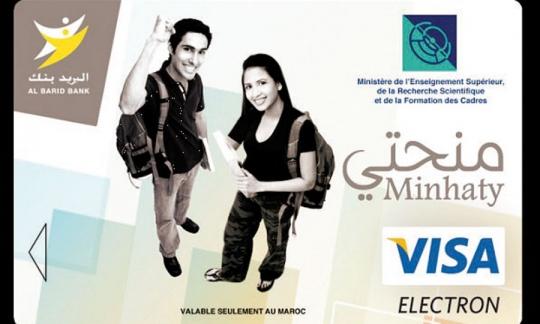 Programme Minhaty