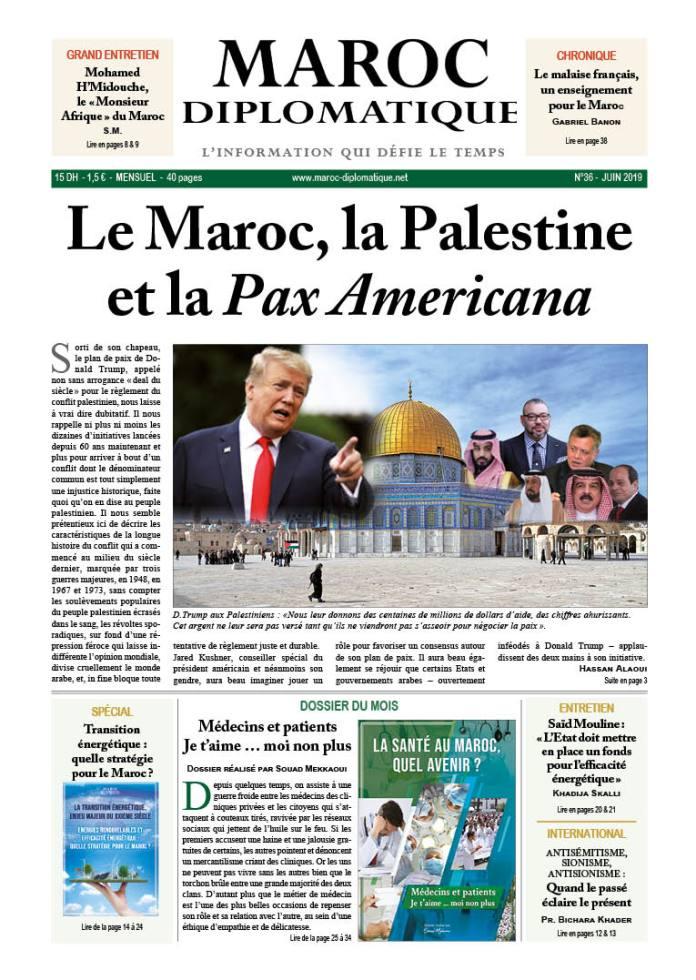 https://i2.wp.com/maroc-diplomatique.net/wp-content/uploads/2019/06/P.-1-Une.jpg?fit=696%2C980&ssl=1