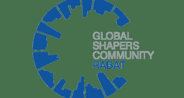 Global Shapers - Maroc diplomatique
