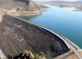 réserves en eau