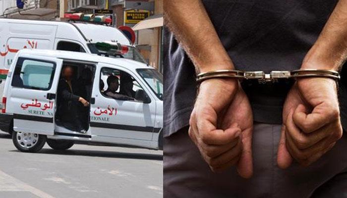 """Résultat de recherche d'images pour """"Casablanca : Arrestation d'un individu impliqué dans des opérations d'escroquerie en ligne"""""""