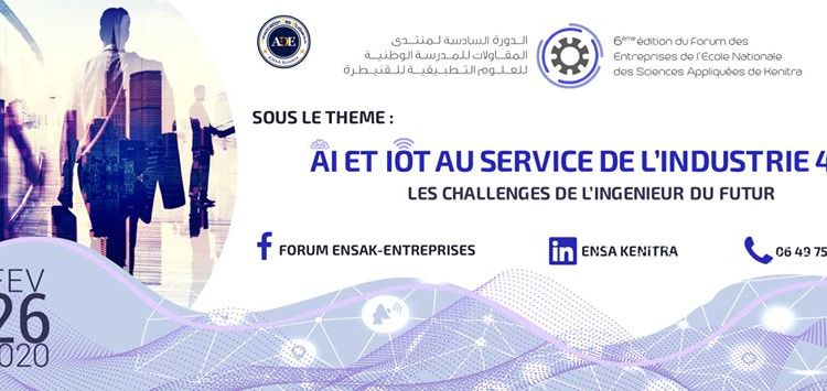 Forum ENSA-Kénitra Entreprises