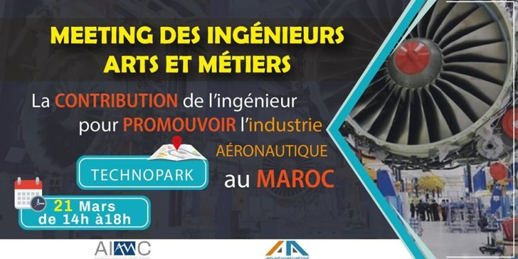 La contribution de l'ingénieur pour promouvoir l'industrie aéronautique au Maroc