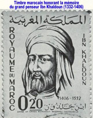 Ibn khaldoun dans timbre marocain
