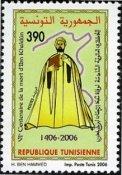 Tunisia_IbnKhaldun