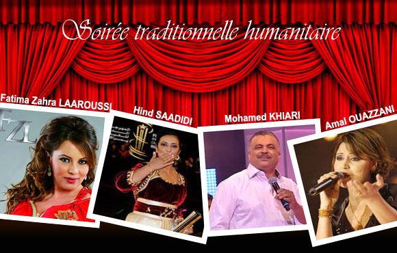 Profitez d'une Soirée artistique traditionnelle à Fès avec de grandes stars marocaines pour une Bonne Cause!