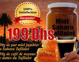Miel et Dattes du Tafilalet aux riches vertues thérapeutiques à seulement 199dhs au lieu de 350 chez Knouzland!