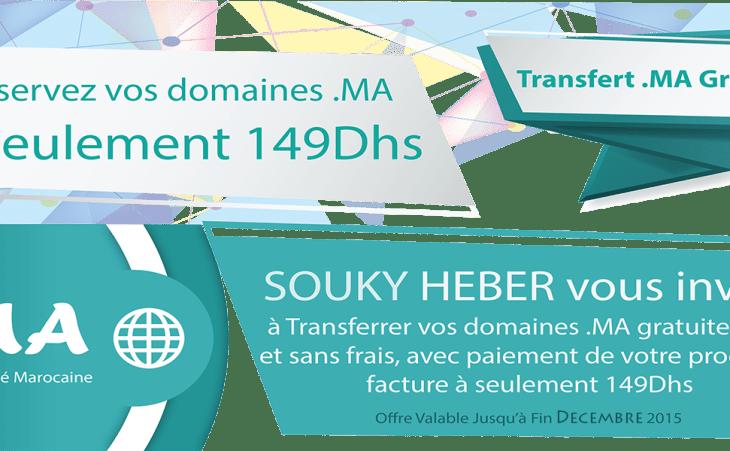 Nom de domaine + hébergement à 249Dhs au lieu de 349Dhs!