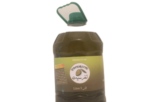 Huile d'olive extra-vierge TAFERSITE 5 L