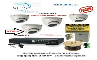 Pack promo 4 camera surveillance AHD