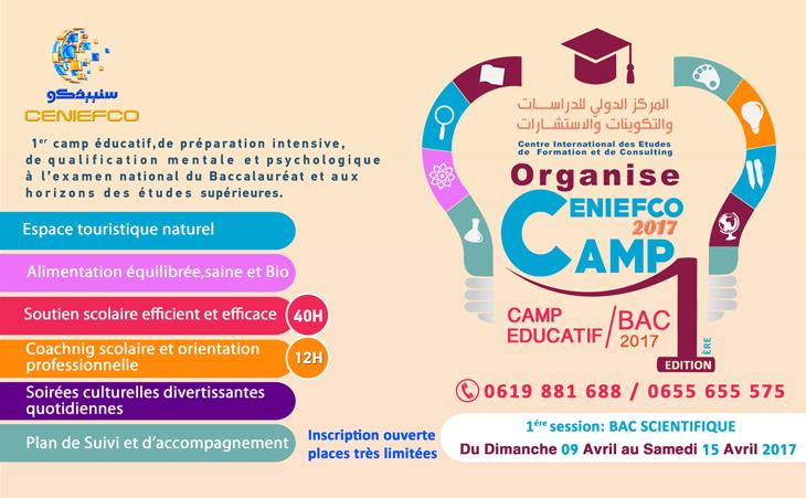 1 er camp éducatif de préparation intensive du baccalauréat juin 2017