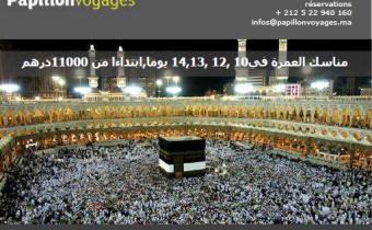 OMRA RAJAB CHAABANE : PLUSIEURS DEPARTS EN AVRIL A PARTIR DE 11000 DHS