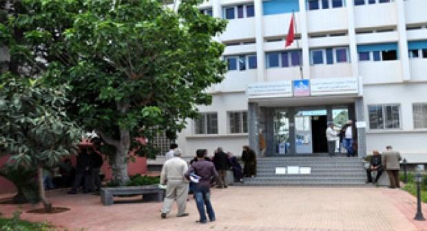 موظفو وكالة المحافظة العقارية بإنزكان يصعدون من احتجاجاتهم