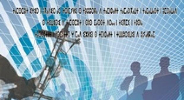 دورة تكوينية لفائدة 60 فنان في مجالات إدارة الأعمال والتواصل
