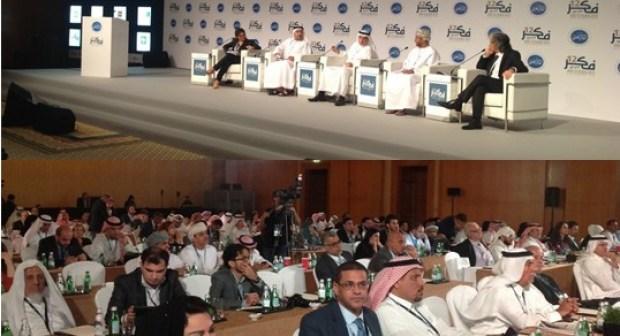اختتام  أشغال المؤتمر السنوي الثاني عشر لمؤسّسة الفكر العربي