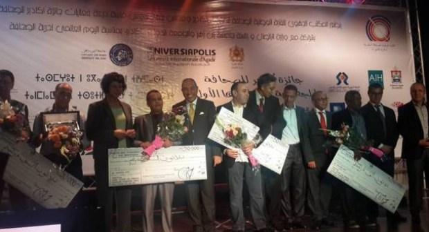 جائزة اكادير للصحافة الجهوية في نسختها الثانية 2015