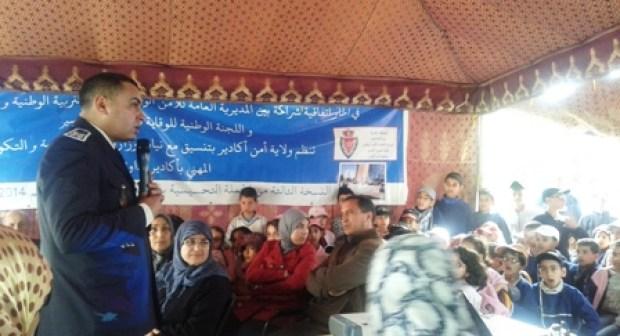 اكادير: استغلال الاطفال جنسيا موضوع حملة تحسيسية بمدرسة خالد بن الوليد