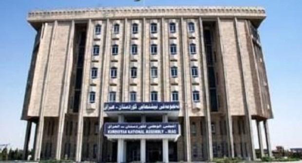 رابطة صداقة إقليم كردستان تكشف للمجتمع الدولي أطماع إيران