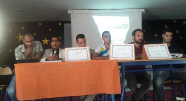 منظمة البديل الديمقراطي للشباب تنتخب بأكادير أبيضار كاتبا جهويا البديل الديمقراطي للشباب (ADJ)