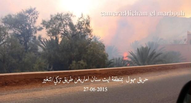 تنغير:حريق مهول بواحة تودغى العليا
