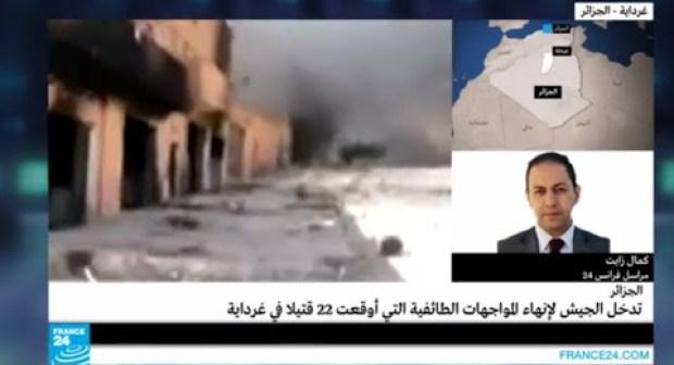 الجزائر – تدخل الجيش لإنهاء المواجهات الطائفية في غرداية