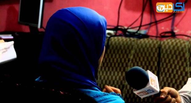 فيديو: فتاة قاصر تحكي قصة اغتصابها بإيمنتانوت والمتهم حر طليق