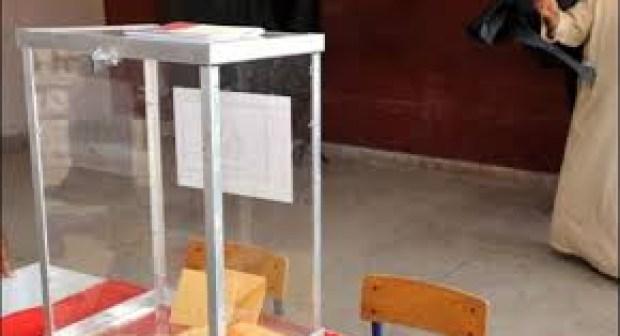 الدولة تخفض ميزانية دعم الأحزاب في الانتخابات الى 200 مليون درهم