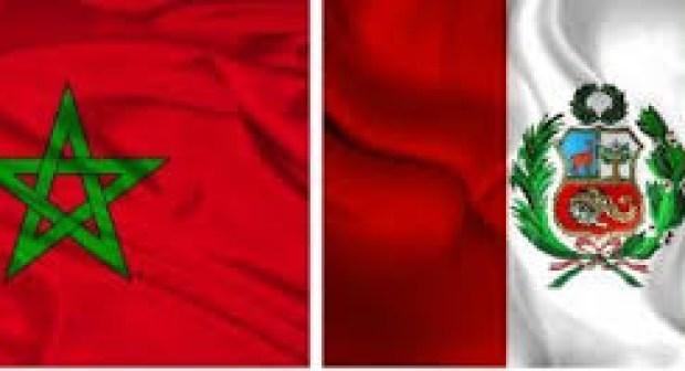 المغرب والبيرو يسعيان لتعزيز 50 سنة من العلاقات الدبلوماسية