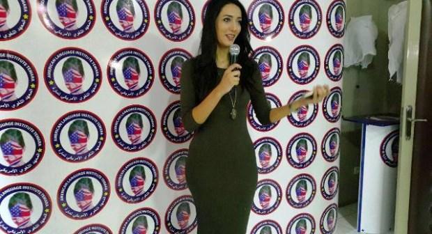 ملكة الجمال العربي شروق الشلواطي في ضيافة المعهد للغوي الأمريكي بتمارة