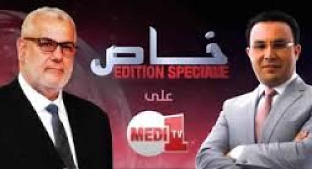 الحلقة الكاملة : برنامج خاص مع رئيس الحكومة عبد الإله بنكيران على ميدي 1 تيفي