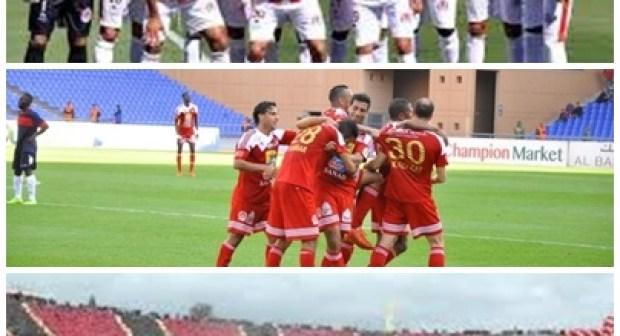 الفرق المغربية تتألق في المنافسات القارية