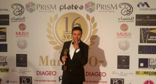"""حاتم إيدار يحصد جائزة أحسن فنان في حفل """"الموريكس دور"""" بلبنان"""