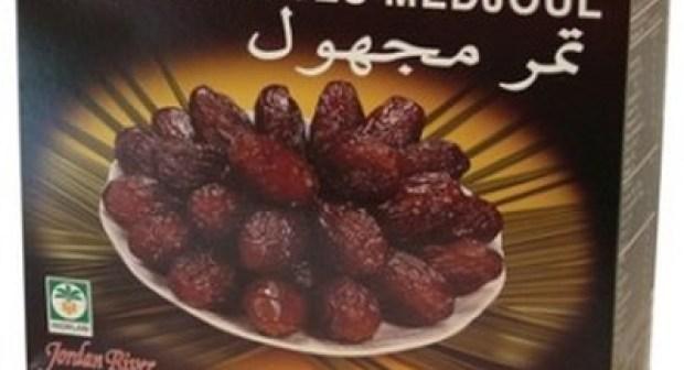 استمرار تسويق تمور إسرائيلية بهوية مزورة بالأسواق المغربية
