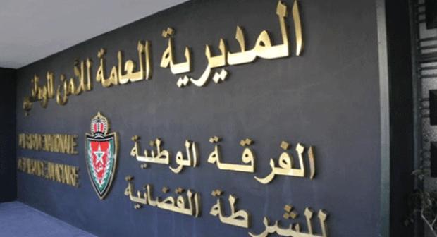 المديرية العامة للأمن الوطني تنفي، بشكل قاطع وجازم،  إمكانية تسجيل عمل إرهابي وشيك