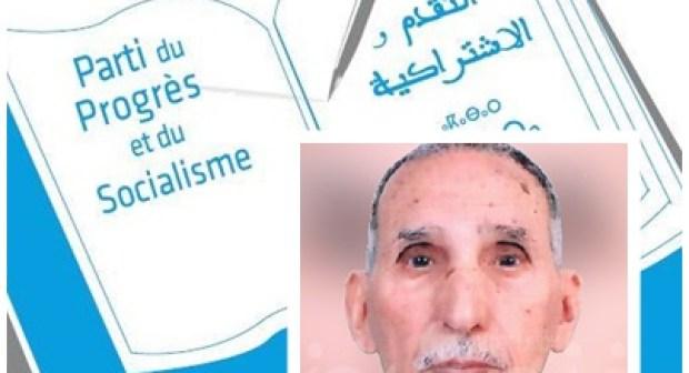 حزب التقدم والاشتراكية يختار مبارك البطاح وكيلا للائحته  باقليم سيدي افني