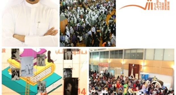 سبعون يوماً لانطلاقة الدورة الـ35 من معرض الشارقة الدولي للكتاب