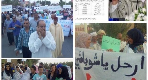 مسيرة الغضب ضد الشوباني تعرف مشاركة آلاف المواطنات والمواطنين