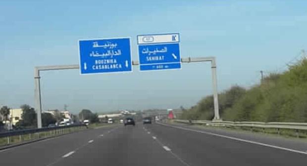 Aïd Al Adha : éviter certaines gares de péage de l'autoroute aux horaires de grande affluence