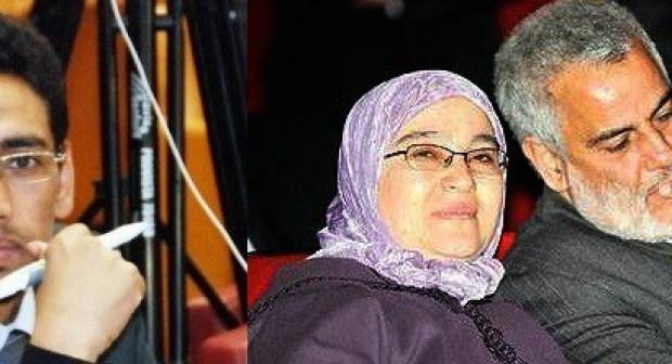 البيجيدي يغير اللائحة الوطنية بإضافة زوجة بنكيران واستبعاد حسن حمورو