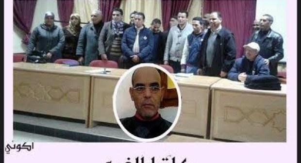 انتخاب مصطفى جنان كاتبا عاما  لفرع النقابة الوطنية للتعليم (فدش) بايت اورير