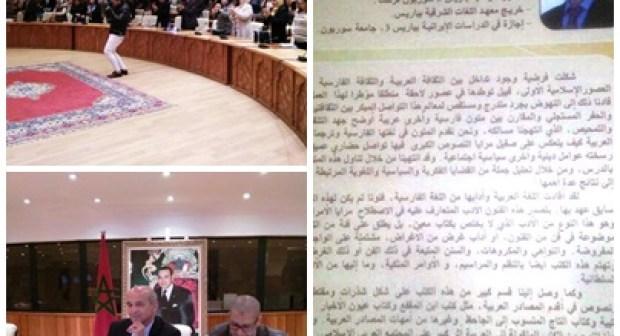 جمعية الكتاب بمراكش تحتفي بإصدار جديد للدكتور حسن المازوني